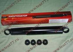 Амортизатор  Газель 3302 (газомасл) в сборе (с втулками)