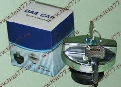 Крышка б/бака Газель 3302,УАЗ-3163 с ключом (хром)