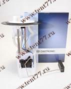 Бензонасос электрический погружной (модуль) двигатель 405,Chrylser ЕВРО-3 Газель 3302 в сборе (c прижим. кольцом)