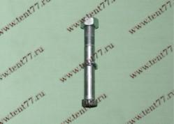 Болт М16*1,5*120 серьги рессоры Газель 3302 (г-гр) в/сб.