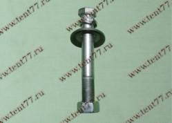 Болт М16*1,5*120 серьги рессоры Газель 3302 (2ш-г-гр.) в/сб.