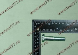 Болт М12*60 поворотного кулака Газель 3302