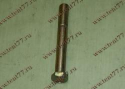 Болт М12*1,25 *95 крепл.кабины  Газель 3302,2217