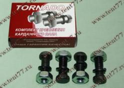 Болт М10*1*30 карданный Газель 3302,31029 (4шт) в/сб. (черный) ф/уп.