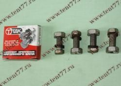 Болт М10*1*25 карданный Газель 3302,УАЗ (4шт) в/сб. ф/уп.