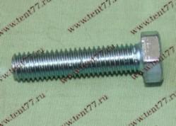 Болт М 8*1,25*35 крышки натяжителя, термостата 406 двигатель