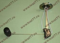 Датчик уровня топлива Газель 3302,2705 (60л) пласт.бак