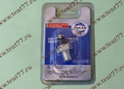 Датчик давления масла аварийный Газель 3302, Газель 53, ПАЗ, УАЗ (под винт)