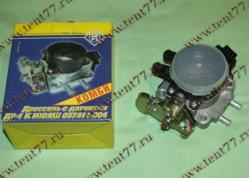 Дроссель двигатель 405