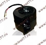 Эл.двигатель отопителя (улитка)  Газель 3302 БИЗНЕС  12В (аналог SPAL 009-A70-74D)