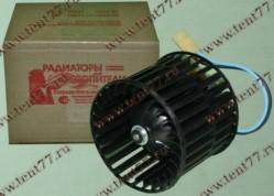 Эл.двигатель отопителя  Газель 3302 (н/об) в сборе (с крыльч)