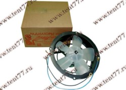 Блок вентиляционный для отопителя  Эконом  ДО-4000 12В ф/уп.