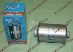 Фильтр топливный (тонкой очистки) Газель 3302, УАЗ  двигатель ЗМЗ-УМЗ (под штуцер)