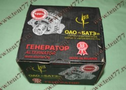Генератор Газель 3302 БИЗНЕС,УАЗ двигатель 4216.10 узк.шкив AVX10  (90А)
