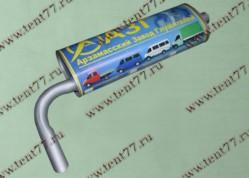 Глушитель  Газель 3302, 2217, 3307 УС ЕВРО-3 хомут труба выход боковой