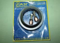 Втулка (кольцо) соединительное глушителя Газель 3302 ЕВРО-3