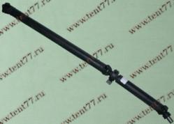 Вал карданный Газель 3302 БИЗНЕС L=2038мм аналог
