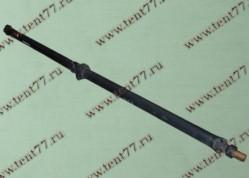 Вал карданный Газель 3302 (L=2670мм удлин.база)