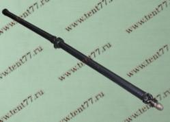 Вал карданный Газель 3302 L=2640мм удлин.база н/об.