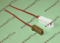 Колодка 1-конт. с проводами 120мм.S=0,75мм.