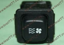 Кнопка вент.отопителя Газель 3302,3307