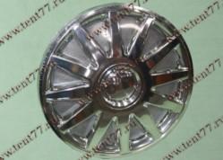 Колпак колеса декор. R16 Газель 3302  Элегант хром  задн.(к-т 2шт)