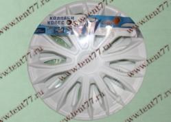 Колпак колеса декор. R16 Газель 3302  Волтек белый  задн.(к-т 2шт)