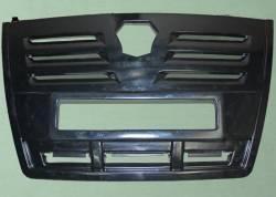 Накладка решётки радиатора Газон NEXT АБС-пластик (цвет черный)