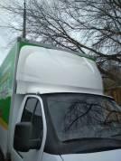 Белый спойлер на крышу Газель 3302 фургон с ушами (2,0 м)
