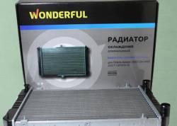 Радиатор охлаждения двигателя Газель Бизнес 3302 3-х рядный нов образца алюминиевый