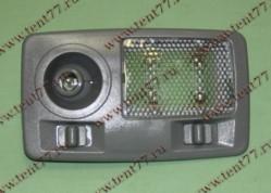 Плафон осв.кабины Газель 3302 (блок) с/об.