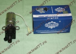 Насос отопителя дополнительного d16 12В (аналог Кизляр)