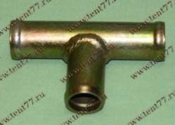 Переходник (тройник) отопителя d=20 (метал)