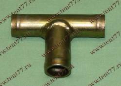 Переходник (тройник) отопителя d=16/18 (метал)