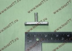 Переходник (тройник) d=8 (метал)