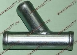 Переходник (тройник) d=25 угол 45 (метал)