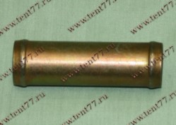 Переходник (прямой) отопителя d=20 (метал)