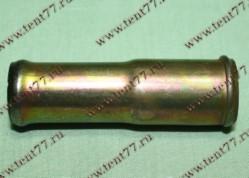 Переходник (прямой) отопителя d=18/16 (метал)