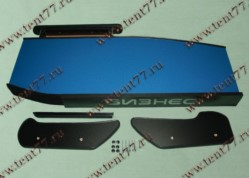 Столик на панель Газель 3302 БИЗНЕС  перф.кожа (парта на всю панель) с выдвиж.ящиком (синий)