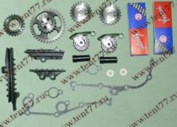РК ГРМ  двигатель 406,405,409 ЕВРО-2 (полный) 72/92  CZ Чехия  втулка 5.05