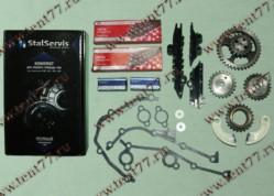 РК ГРМ  двигатель 406,405,409 (полный) 70/90  Киров  втулка 5.05 (башмак)