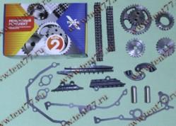 РК ГРМ  двигатель 406,405,409 (полный) 70/90  Ditton  втулка 5.05 (башмак)