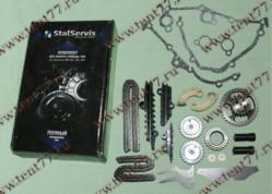 РК ГРМ  двигатель 406,405,409 (полный) 70/90  CZ Чехия   втулка 5.05 (башмак)  Разрезные звезды  - фазометр