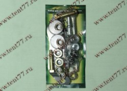 РК стояночного тормоза Газель 3302 (полный)