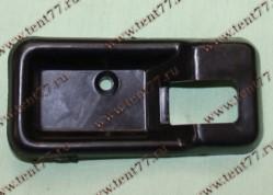 Розетка внутренней ручки двери Газель 3302 правая