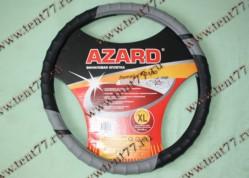 Оплётка руля Газель 3302 винил (серый)  XL 41-43 см