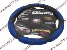 Оплётка руля Газель 3302 винил (голубой)  XL 41-42 см (6 подушек)