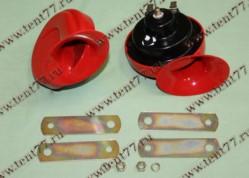 Сигнал звуковой Газель 3110,3302,УАЗ-3160 низ/выс тон н/об. (красный)