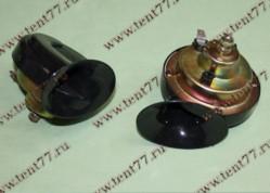 Сигнал звуковой Газель 3110,3302,УАЗ-3160 низ/выс тон н/об.