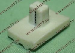 Сухарь муфты синхронизатора 1-2 передачи  КПП Газель 3302 БИЗНЕС  (пластм)